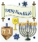Hanukkah Dimensional Stickers